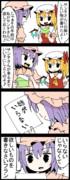 【四コマ】紅魔館のメリークリスマス