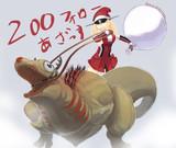 フォロワー200人記念絵