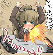 陸上重巡艦熊野
