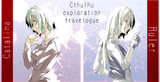 Cthulhu exploration travelogue