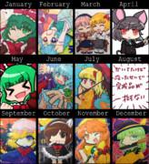 2016絵師進化録