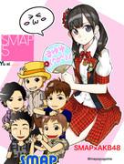 SMAP×まゆゆ