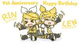 祝!!『リン&レン』9周年