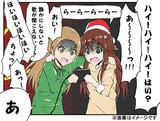 【デレステ】松永姫川チーム【協力プレイ】
