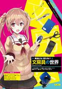 C91 新刊