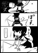 ドスケベ吹雪漫画39