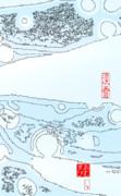 淡雪 00.04