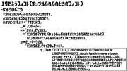 ロックマンエグゼ風フォント(チップ関連)