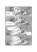 【4コマ】琴葉妹が姉を暖めるだけ【姉妹】