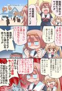 コミケで1番を目指す白露ちゃん漫画