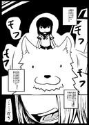 ドスケベ吹雪漫画40