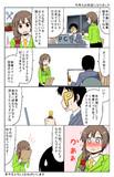 千川ちひろさん