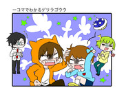 【混ぜるな危険カート】ゲリラゴウウ2