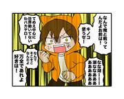【混ぜるな危険カート】ゲリラゴウウ6