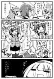 【C91おまけ】ポケモンマスター:ピヨちゃん