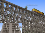 ティンバートレッスル橋