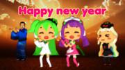 【マクネナナ】Happy new year【兎眠りおん】