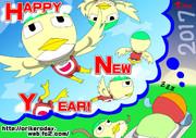 【オリケロ】酉年の幕開け