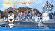 新年 自衛艦これ2017