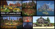 【Minecraft】2016年に生やしたものまとめ