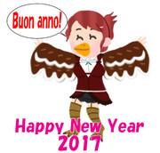 酉年を祝う鷲の名前を持つ正規空母のイラストです