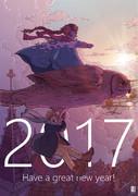 2017!