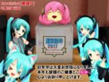 【MMD年賀状2017】謹賀新年