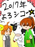 あけおめ神戸牛
