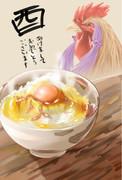 ゆかり鳥の卵かけご飯