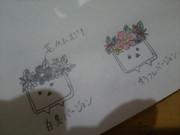 花の冠〜ニコニコテレビちゃん〜