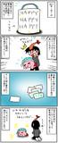 ただのカービィ漫画?13