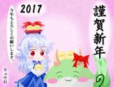 年賀状慧音2017