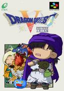 でふぉ 版 ☆ ドラゴン クエスト Ⅴ - 天 空 の 花 嫁 ※ メディバン ペイント Pro