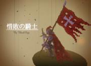 【Minecraft】惜敗の騎士