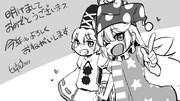 【クラふと】アケオメでございます!【新年】