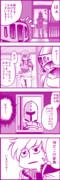 【チバFE】のもと家のお正月【はまだ】