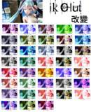【MME改変】 ik Clut改変-Z2 【エフェクト配布】