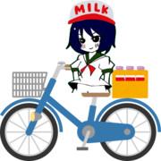 牛乳を届ける牛乳