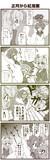 正月なので酉年美鈴漫画を描いてみた。