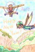 飛翔2017