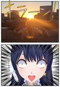 【ポン子】太陽拳