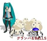 【MMDモデル配布】グランパ&BALLS