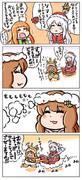 仁奈ちゃんと山雲きらりん