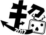 ふわっふう 超会議2017ロゴ案