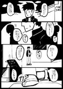 ドスケベ吹雪漫画43