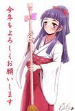 巫女リコちゃん