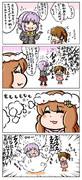 幸子と山雲きらりん