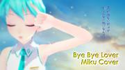 動画炊けました♪【初音ミク】Bye-Bye Lover(MMD/VOCALOIDカバー)【HD】