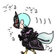 忍者型 フブキ