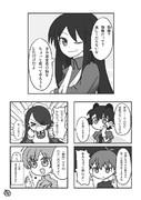 『クビキリサイクル』ネタバレ漫画
